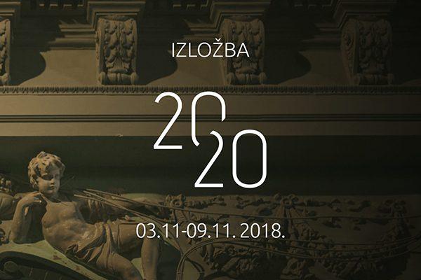 Exhibition 20/20 in the cinema Balkan