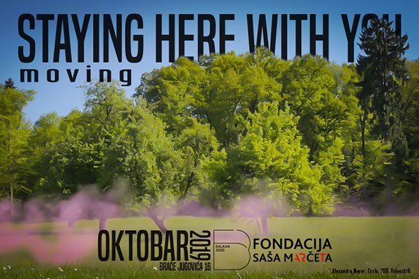 Announcement of the exhibition <br>STAYING HERE WITH YOU - moving
