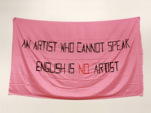 An artist who cannot speak is no artist