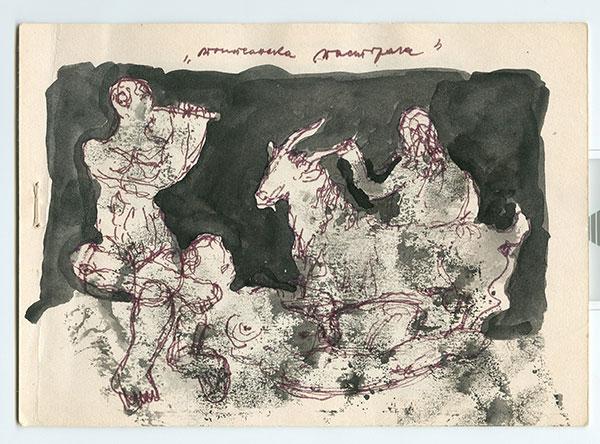 "Ilustracija: Petar Lubarda, skica ""Pompeanska pastorala"", arhiva Kuće legata u Beogradu"